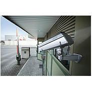 ABUS TVAC70200 Wetterschutzgehäuse mit Heizung