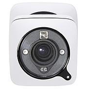 ABUS TVIP92100 Innen IP-Kamera Kompakt IR 1080p
