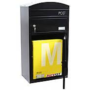Safepost 48 Briefkasten mit Paketfach anthrazit