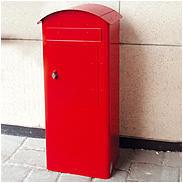 Safepost 70-5 Combi Briefkasten rot