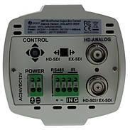 Eneo MPC-54A0003M0A HD-Kamera 6,64MPx T/N IR
