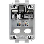 Eneo ICB-72A0003M0A IP-Kamera T/N IR PoE IP67