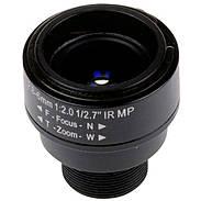 AXIS Objektiv M12, 2.8-6 mm, F2.0, 5 Stück