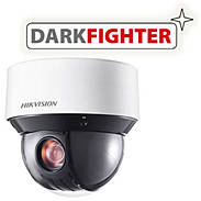 HIKVision DS-2DE4A204IW-DE(2.8-12mm)  IP-Kamera