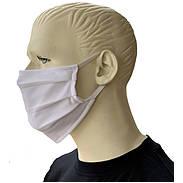 Bonus ab 99€: Mund-Nasen-Maske, 100% Baumwolle