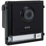 ABUS TVHS20000 IP-Videomodul für Türsprechanlage