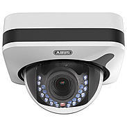 4er ABUS IP-Kamera Set IPCB72501 1080p + Aufkleber