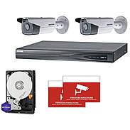 HIKVision IP Set 2x DS-2CD2T43G0-I5 + Rekorder