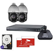 HIKVision IP Set 2x DS-2DE4225IW-DE + Rekorder+Joy
