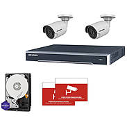 HIKVision IP Set 2x DS-2CD2083G0-I + Rekorder
