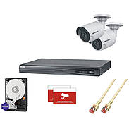 HIKVision IP Set 2x DS-2CD2085FWD-I + Rekorder