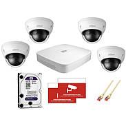 Dahua IP Set 4x Dome 1080p T/N IR + 8-Kanal NVR