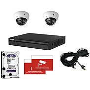 HD Video-Set 2x Dome Cam 1080p TN + 4-CH Rekorder