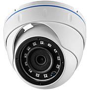 Monacor 4x Dome + 8-Kanal analog Überwachungsset