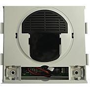 FERMAX Marine-Lautsprechermodul 9713 4+N - B-Ware