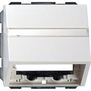 Gira Abdeckhaube Datentech. rws System 55