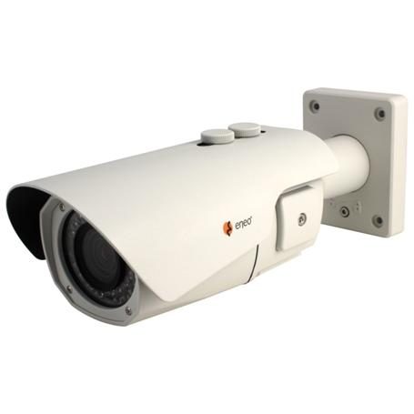 Eneo VKC-13140F2810IR Analog Kamera 750TVL D/N IR