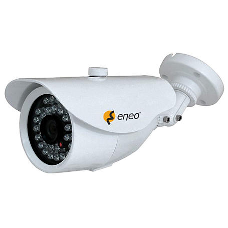 Eneo VKC-900IR2812 Analog Kamera 900TVL D/N IR
