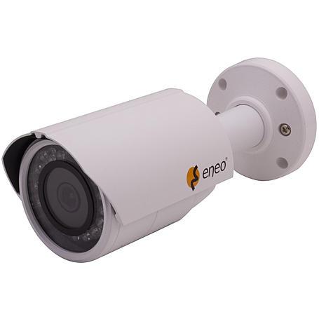 Eneo NXB-980IR37M B IP-Kamera D/N 1080p IR PoE