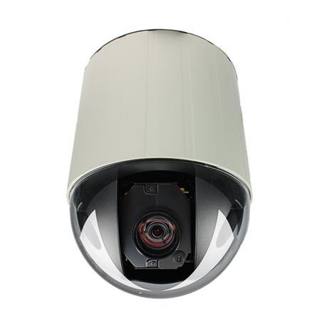 Lupus PTZ-Domekamera LE255 550TVL 36-Zoom