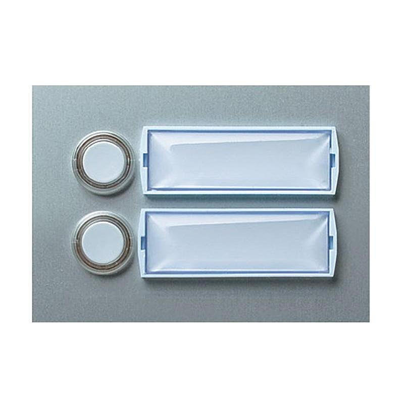 Kontaktplatte E101/2, beleuchtbar silber