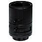 Eneo F03Z04NDDC F1,4/2,8-12mm DC-Objektiv