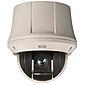 ABUS HDCC81000 Analog HD 23 x PTZ Dome 720p Innen
