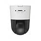 Sony SNC-WR600 PTZ-Dome True Day/Night 720p PoE