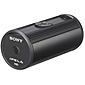 Sony IP-Kamera Tag/Nacht 1280x960, PoE schwarz