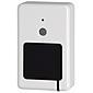 sesam HFS-LWA-APW/AW RFID Leseeinheit, EM4200
