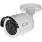 Abus HDCC41500 HD Analog Tube-Kamera IR 720p Außen