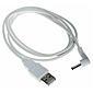 Axis USB Kabel zur Stromversorgung für M10 Serie