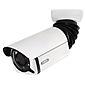 ABUS IPCA62500 IP-Kamera Außen IR 1080p 3-9 mm