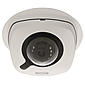 2x ABUS IP-Kamera IPCB42501 1080p +Synology Lizenz